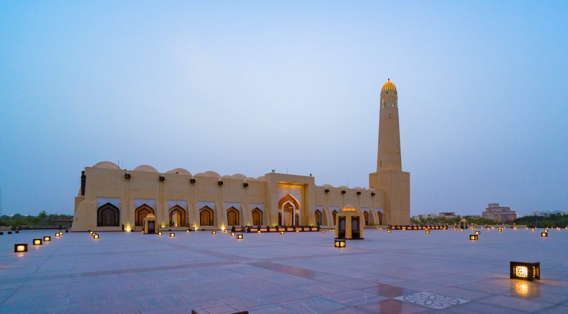 featured image things to know qatar